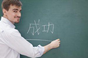 Chavões para o ensino eficaz