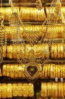 Métodos de lixiviação do ouro