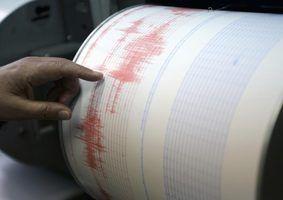 Ferramentas utilizadas na sismologia