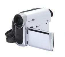 Quais são as partes de uma câmara de vídeo?